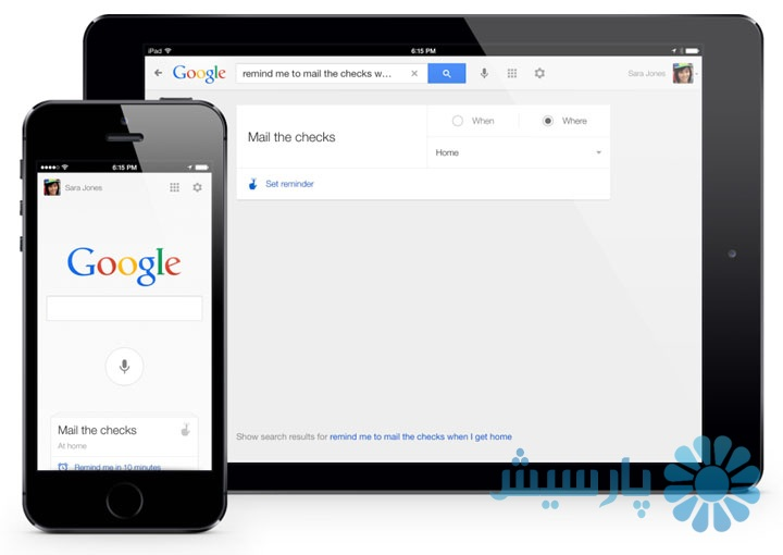google_new_ios_search1