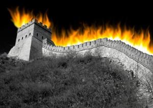 دیوار آتشین بزرگ چین