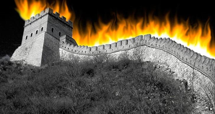 دیوار آتشین بزرگ چین، چگونه کار میکند؟