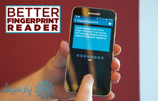 Finger_print_reader_5