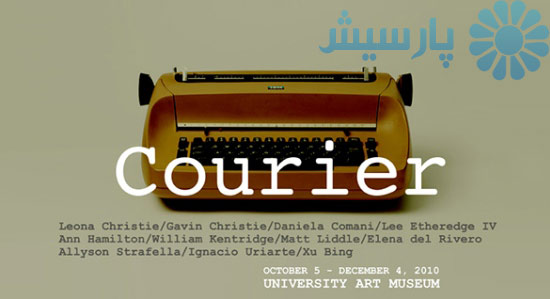 courier_inside