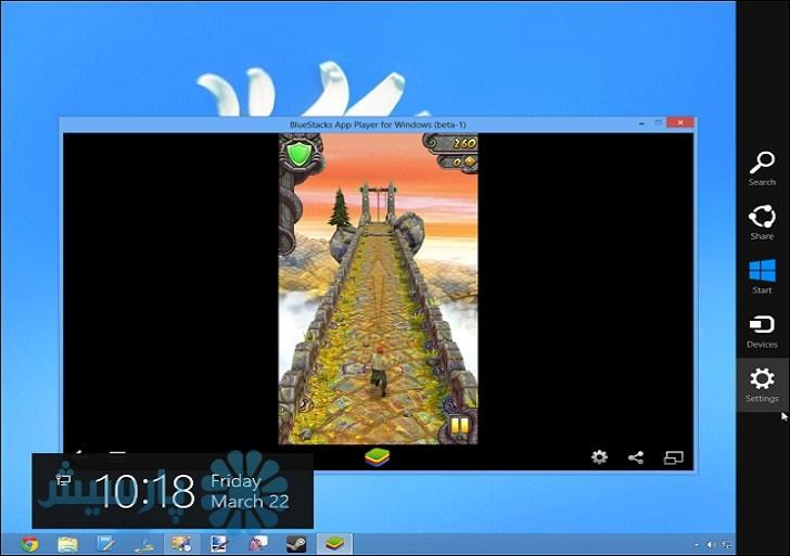 بوت کردن اندروید روی ویندوز