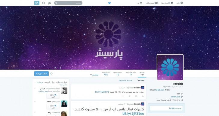 توییتر با طرح پروفایل فیسبوک ظاهر می شود