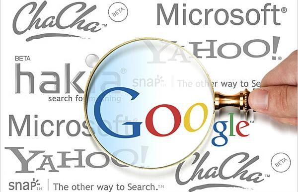 گوگل فقط همین موتور جستجو است؟