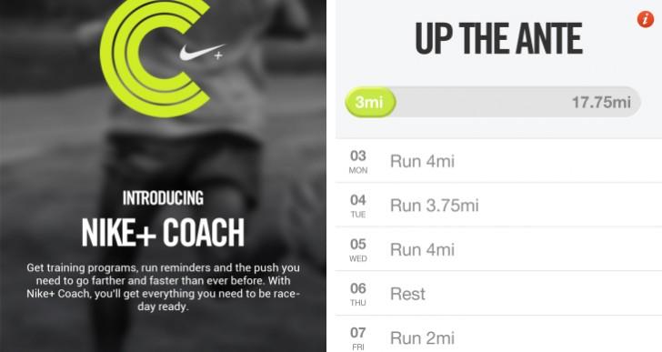 برنامه کمک مربی حرفه ای برای دویدن از نایک
