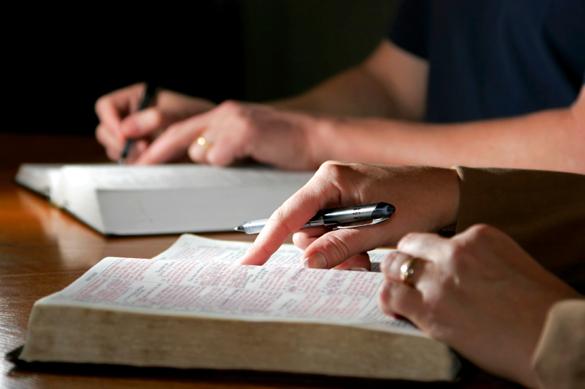 Studying_Bible
