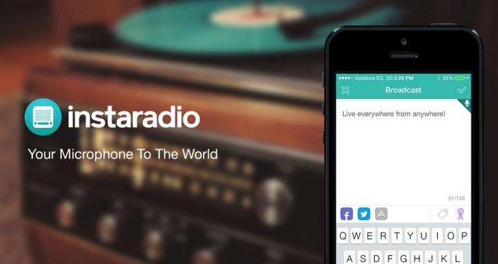 با اینستارادیو از گوشی خود یک ایستگاه رادیویی بسازید