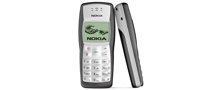 اولین تلفن همراه نوکیا خود را به یاد آورید!