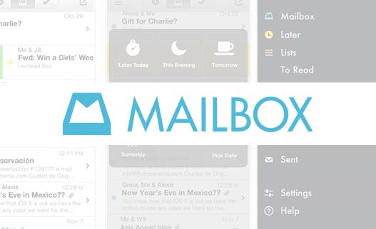 با Mailbox ایمیل ها هوشمند ساماندهی می شوند!