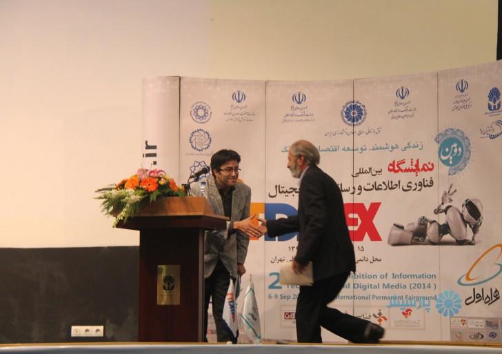 گزارش تصویری دومین نمایشگاه بین المللی فناوری اطلاعات