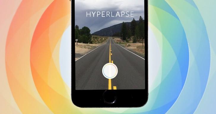 تنظیمات مخفی Hyperlapse