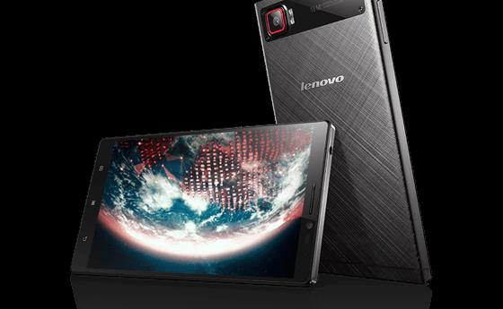 lenovo-smartphone-vibe-z2-pro-main