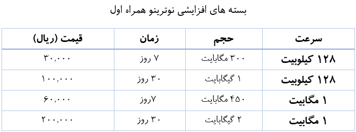 op-iran-2