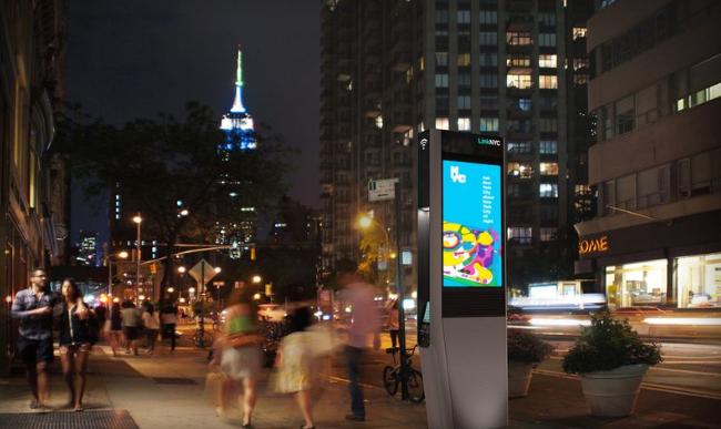 باجه های WiFi مجانی جایگزین باجه های تلفن عمومی در نیویورک