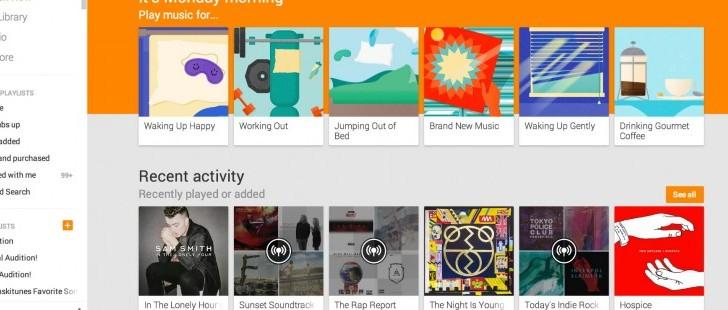 گوگل پلی موزیک حالا ویژوالایزر دارد