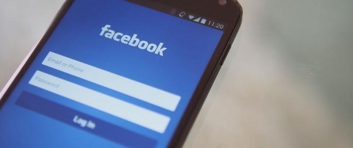 فیس بوک محتوای تبلیغاتی کمتری را نشان خواهد داد