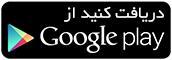 gt_googleplay