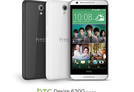 HTC دیزایر ۶۲۰ رسماً معرفی شد