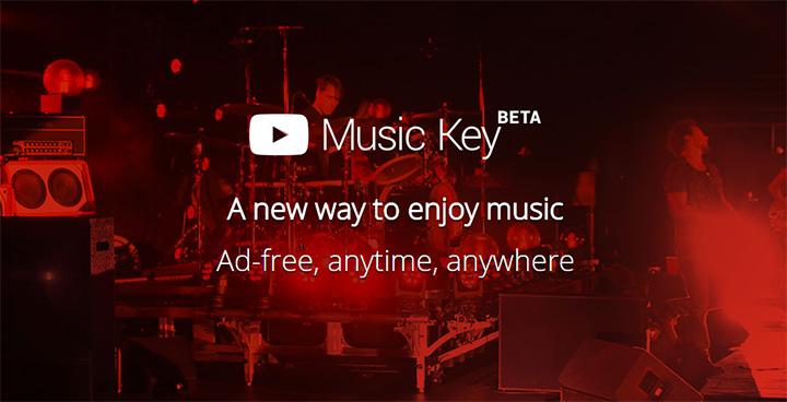 یوتیوب سرویس پولی استریم موسیقی راه اندازی می کند