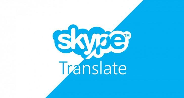مترجم اسکایپ تماس ها را بلادرنگ ترجمه خواهد کرد