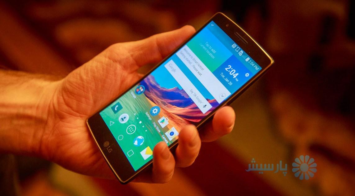 LG G Flex 2 makes CES 2015 debut (pictures) - Page 7
