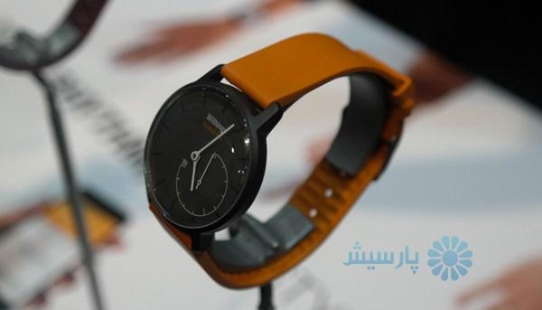 activite_watch
