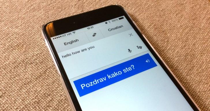 ترجمه صوت به نوشتار با آپدیت جدید گوگل ترنسلیت خواهد آمد