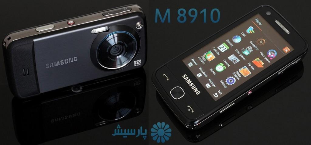 M8910.1