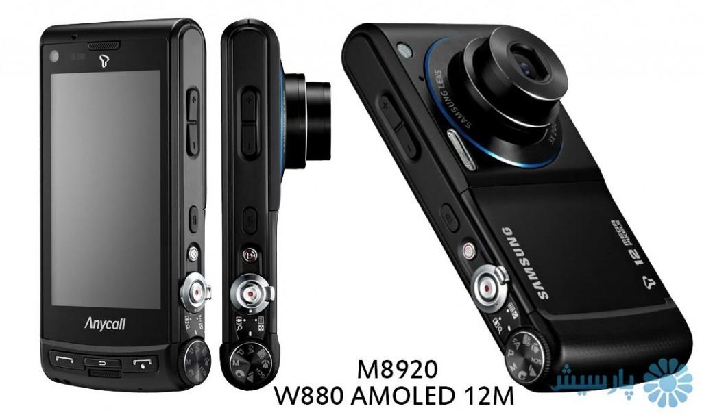 M8920-W880.AMOLED.12M