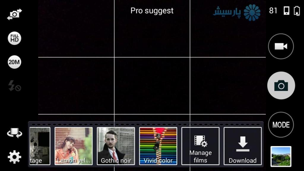 Screenshot_p.s.a