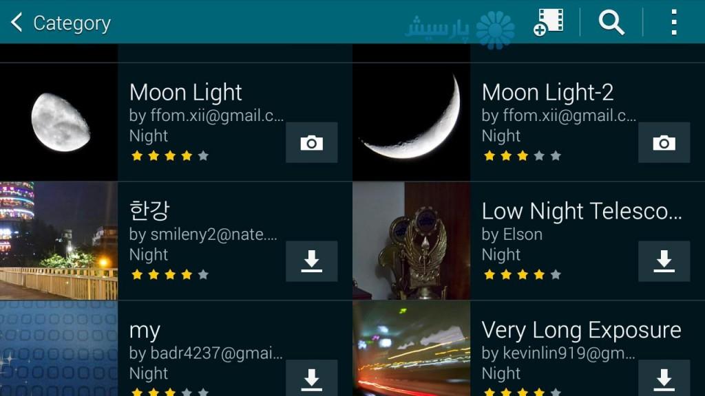 Screenshot_p.s.c