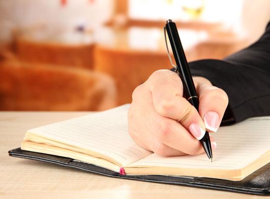 روش مطالعه
