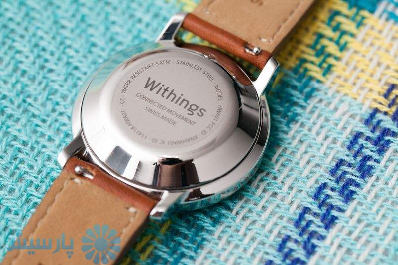 withings-activite2