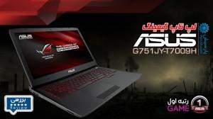 ASUS G751JY