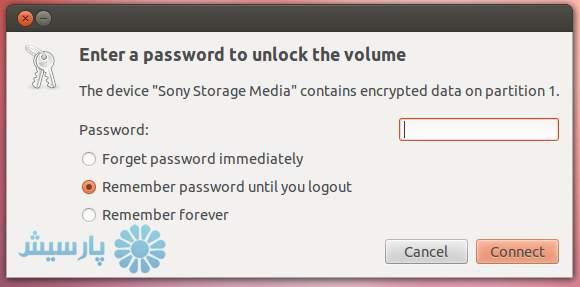 Ubuntu Encrypt enter passphrase