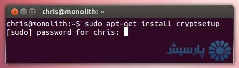 install cryptsetup