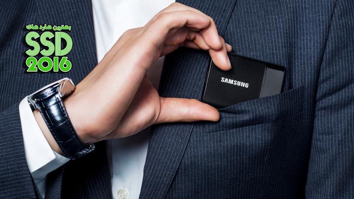 در سال جدید، کدام هارد SSD مناسب خرید است؟