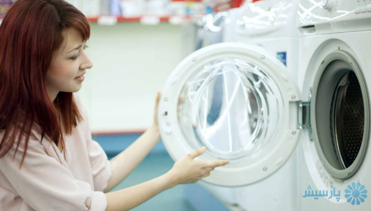 Front Load-washing-machine-