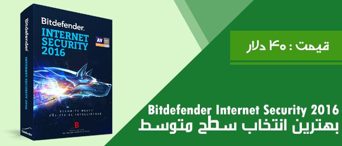 bitdefinder2