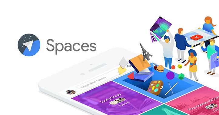 Spaces برنامه پیام رسان ترکیبی گوگل معرفی شد