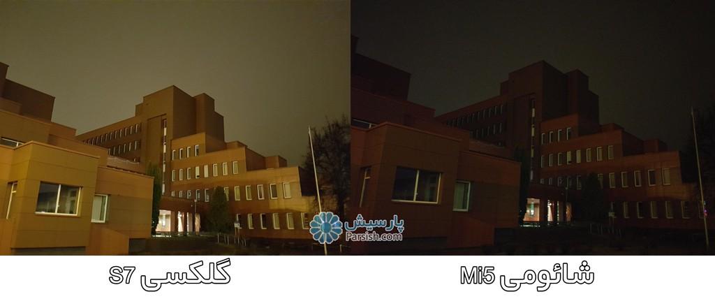night-s7-vs-mi5