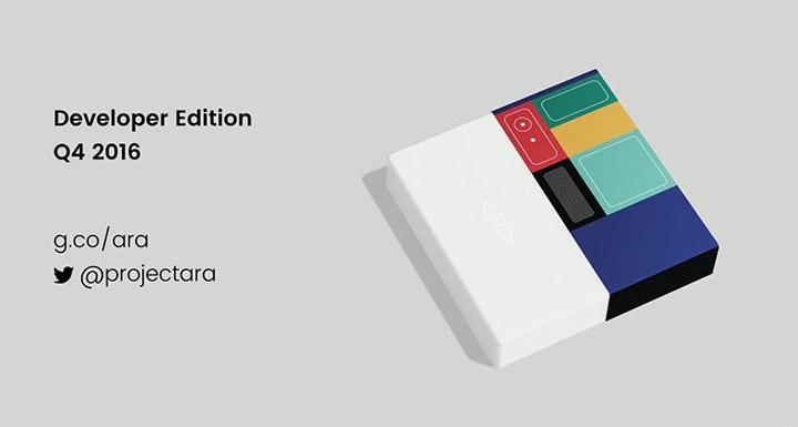 تلفن هوشمند ماژولار پروژه آرا گوگل در سال ۲۰۱۷ عرضه میشود