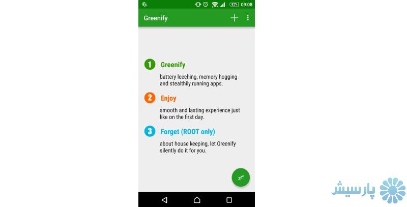 صفحهی اصلی Greenify ساده ولی قابل قبول