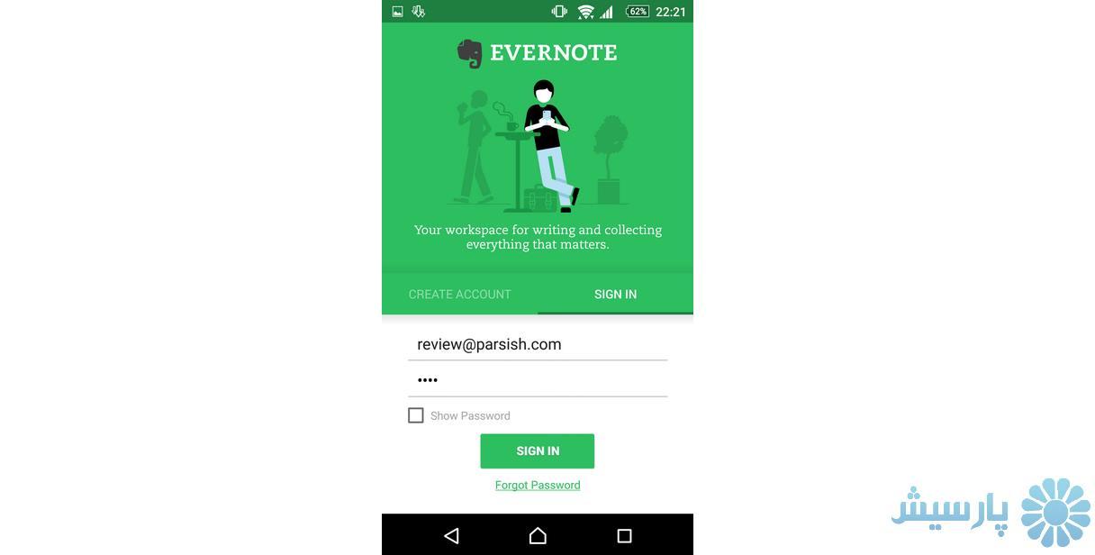 Setup Evernote