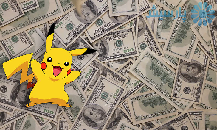 Pokemon-GO-money