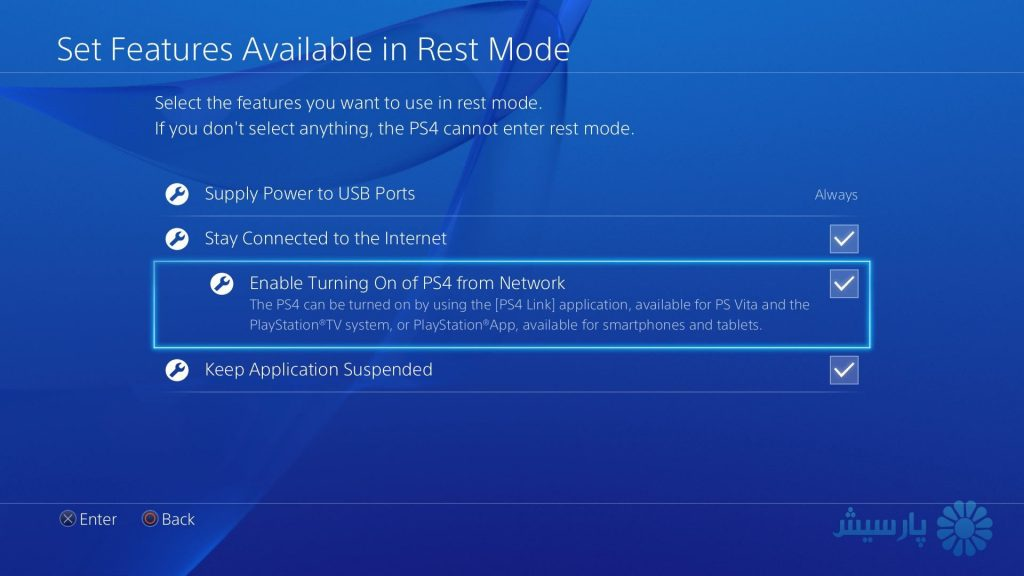 download-in-rest-mode